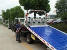 高速救援清障车厂家1年0.1万公里6.8万