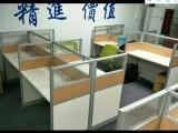 廣州二手辦公家具出售:老板桌椅書柜,員工卡位,會議桌椅前臺