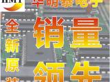 代理分销集成电路IC芯片AD1866RZ 电子元器件供应商