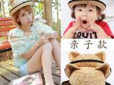 超萌日本猫耳朵麦秆草帽子 韩版亲子款潮儿童夏季遮太阳礼帽