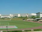 云南新兴职业学院2018年三年制中专就读条件