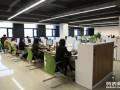 长沙代办公司一般纳税人申请