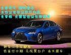 重慶零首付汽車二手車零首付購車當天提車