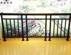 阳台栏杆楼梯扶手铝合金护栏铁艺围栏栅栏防锈栏杆