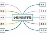 微信朋友圈广告 微信广告 微信宣传 微信推广 小程序