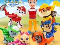 批发跳跃战士玩具,儿童益智玩具 积木玩具 声光玩具 变形玩具
