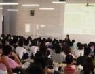 2016年湖南建筑九大员第二批报名培训考试