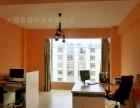 专业网站制作 微信运营 大理青橙科技