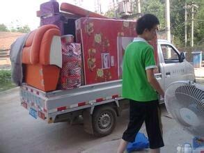 菏泽小型搬家找菏泽服务中心搬家公司