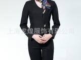 上海定做女式西装/上海西服厂/上海西服职业装定做/工作服套装