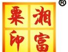中大有一个中大药材加盟代理平台 湘富粟招代理