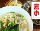 葫芦头泡馍加盟费多钱 陕西小吃三鲜煮馍水盆大肉培训