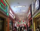 宝龙广场 家乐福超市边 适合开各种首饰 小物件