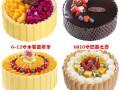 南阳爱尚妞妞生日蛋糕配送宛城卧龙区鲜奶水果慕斯儿童祝寿