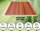 黑龙江哈尔滨速装集成墙板