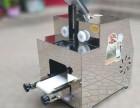 功明包子擀皮机,仿手工包子皮机器