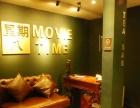 星期八私人影院徐州较好的私人影院