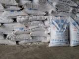 供应山东海天金晶牌小苏打 食品级小苏打 25kg一袋价格