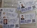 滨州市制冷证,高空作业证,架子工,复审