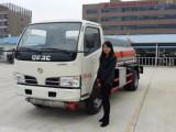 河南5吨加油车厂家5吨油罐车价格5吨油罐车钱