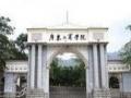 广东工商职业学院成考仅1650每年