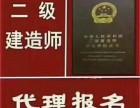 南京园林预算造价实操培训招生