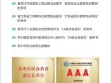 安亭陆家花桥绿地考教师资格证 体育老师教师资格证