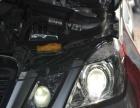 奔驰E260改灯 E260升级原厂高配氙气大灯