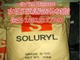 水性丙烯酸固体树脂 韩国韩华 S-20分子量 2000 丙烯酸树