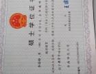 深圳优秀数学老师上门辅导