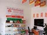 菜鸟驿站,成都区域火热招募中加盟 快递物流