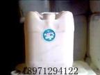 供应华众hz-650锅炉防垢剂