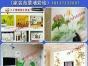 专业家装墙体彩绘艺术装修