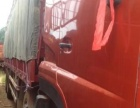 东风天龙二手货车系列 前四后八厢式货车出售