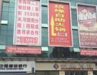 梅西生活广场500平米商铺出租