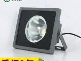 厂家直销50瓦LED泛光灯