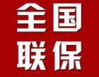 欢迎进入~!广州小天鹅洗衣机(各区小天鹅售后服务电话
