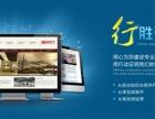 郑州网站建设和推广步骤