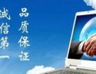 辽宁省专利代写,专利申请,**拿到专利证书