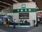 2018中国武汉国际畜牧业博览会华中畜牧业展