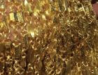 上海回收黄金价格-上海哪里有黄金回收 上海二手黄金回收多少钱