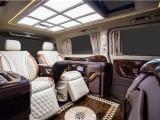 奔驰威霆内饰改装 航空座椅 电动隐藏办公桌 豪华精英座驾