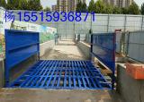 蚌埠工地自动洗车机厂