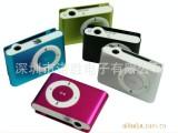 插卡苹果夹子mp3播放器 mp3批发 带记忆 带电池保护
