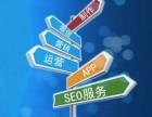 苏州网站建设 网站优化 seo优化