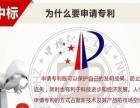 【国际专利】国际专利申请 专利申请 发明专利申请