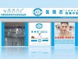 医微态美容加盟代理 问题性肌肤修复 美容行业的趋势