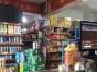 小港 商业街 百货批发超市 商业街卖场