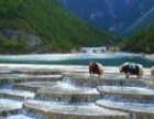 云南最好的旅行社,昆明中国国际旅行社 纯玩无购物