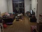 北京大兴安定镇龙兴家园 67平米 出售北京大兴安定镇龙兴家园